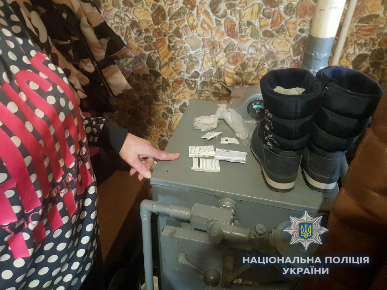 В Дружковке мать двоих детей хранила дома наркотики (ФОТО), фото-1