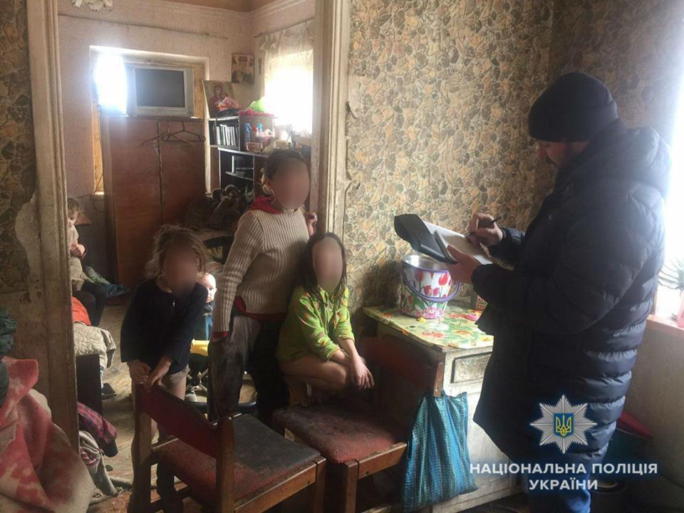 Дружковка: Нерадивых мам, забросивших своих детей, привлекли к ответственности (ФОТО), фото-1