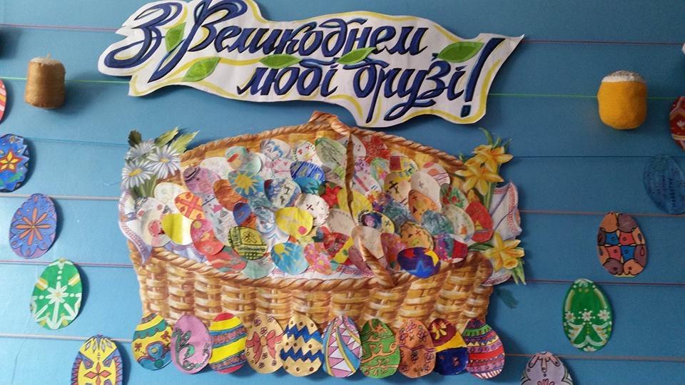 В Дружковке работает Пасхальная выставка (ФОТО), фото-2