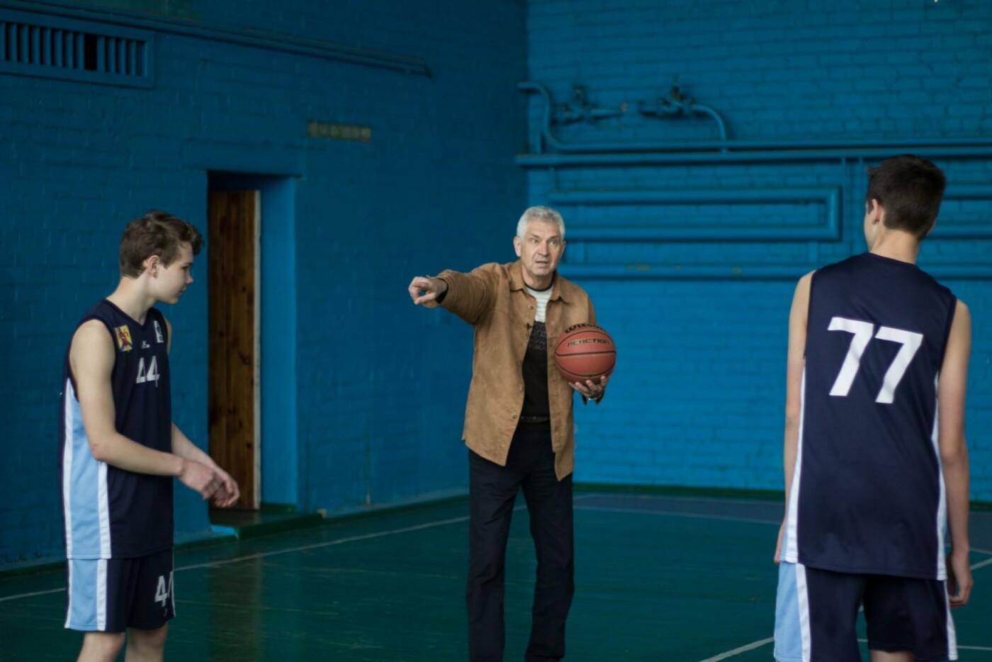 Дружковка: Областной семинар для баскетбольных тренеров провели в спорткомплексе «Грета», фото-2