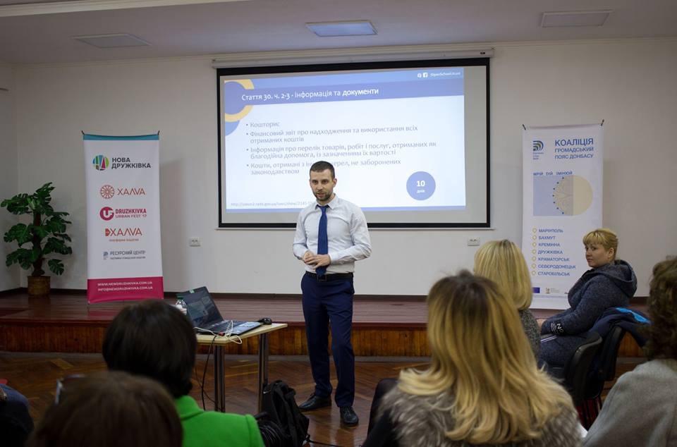 В Дружковке начал работу форум «Родительская самоорганизация» (ФОТО), фото-2