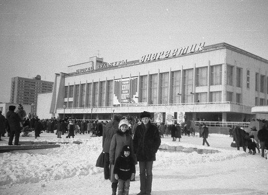 Чернобыльская катастрофа. 32 года спустя (фото, видео), фото-5