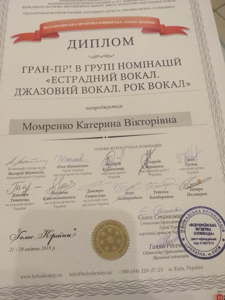 Дружковчанка стала обладателем Гран-при «Голоса страны» (ФОТО), фото-1