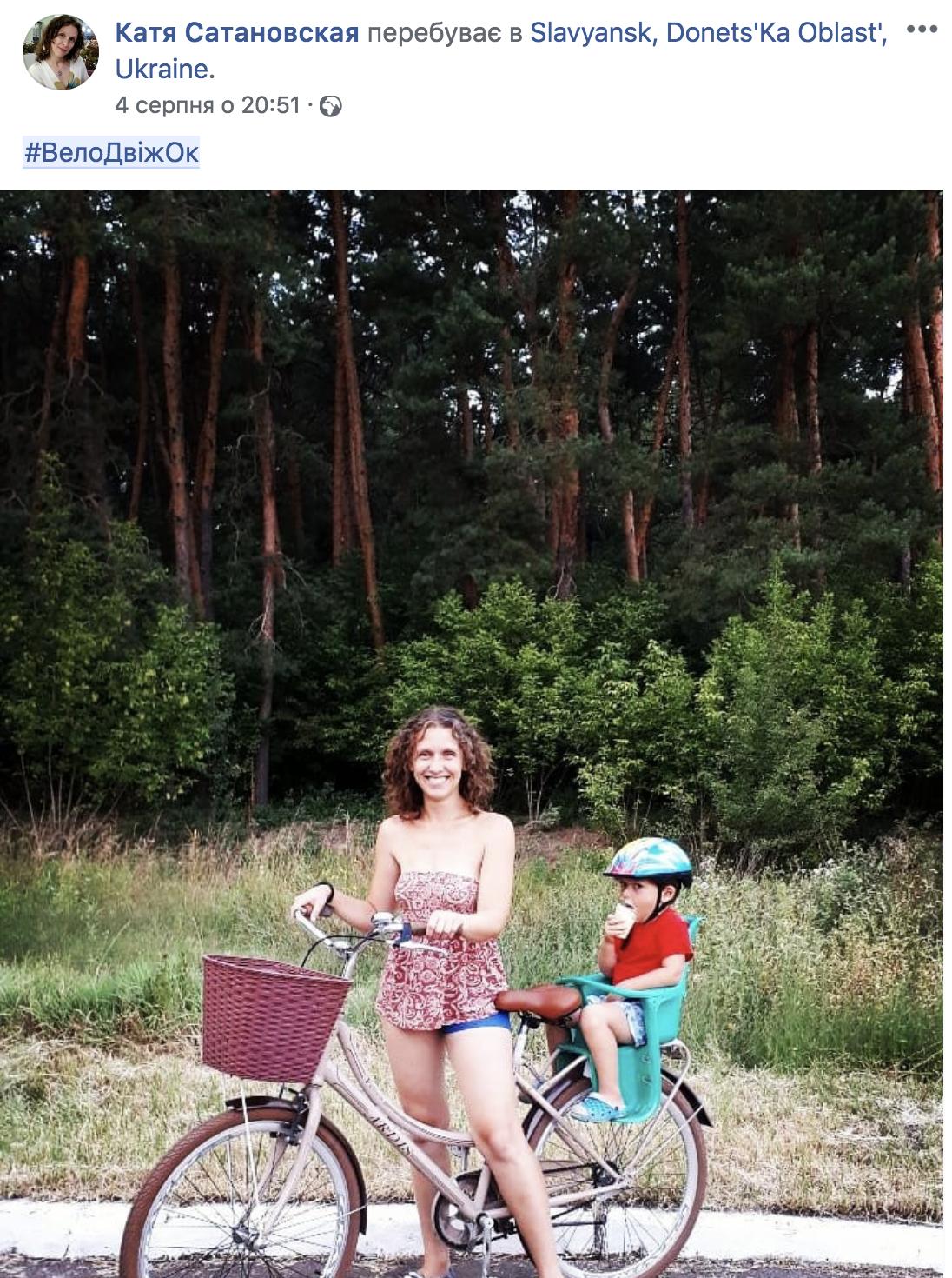 Куда поехать на выходные. Фестиваль ВелоДвижОк в Славянске, фото-5