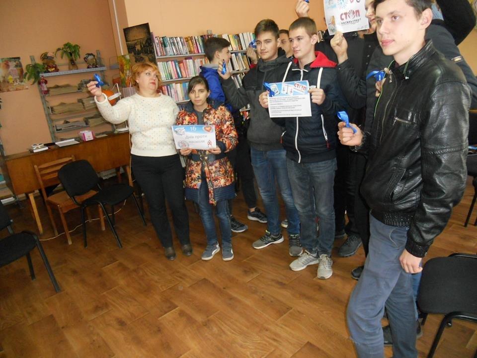 В Дружковке провели тренинг по противодействию насилию, фото-2