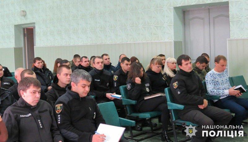 В Дружковке сегодня представили нового врио начальника полиции, фото-1