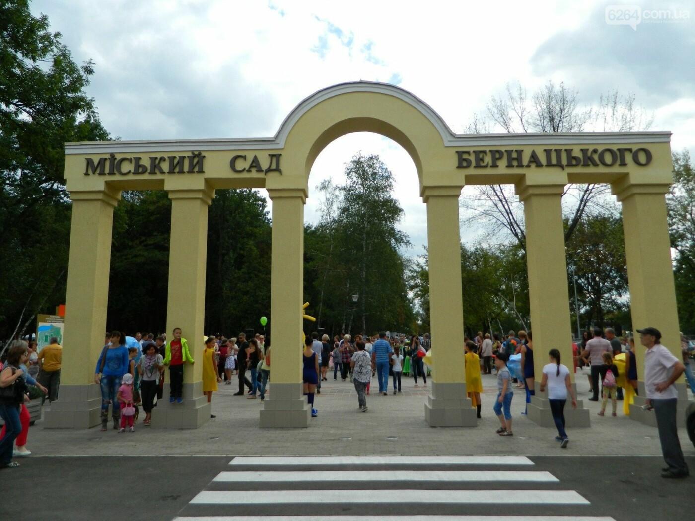 Куда поехать на выходные. Птичий двор, Сад Бернацкого и меловые горы Краматорска, фото-1