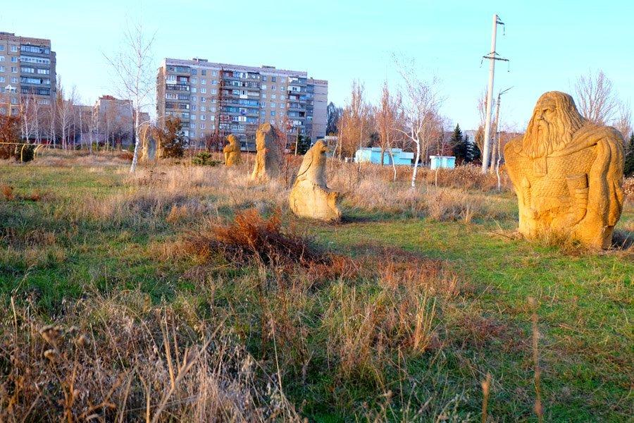 Куда поехать на выходные. Дружковский каток и парк каменных скульптур, фото-7