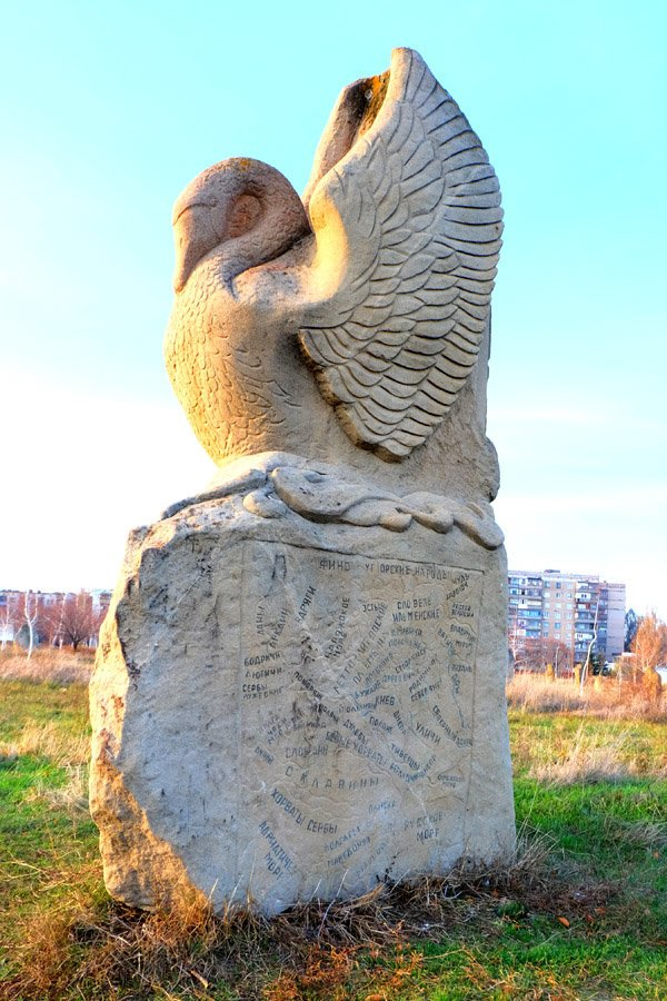 Куда поехать на выходные. Дружковский каток и парк каменных скульптур, фото-5