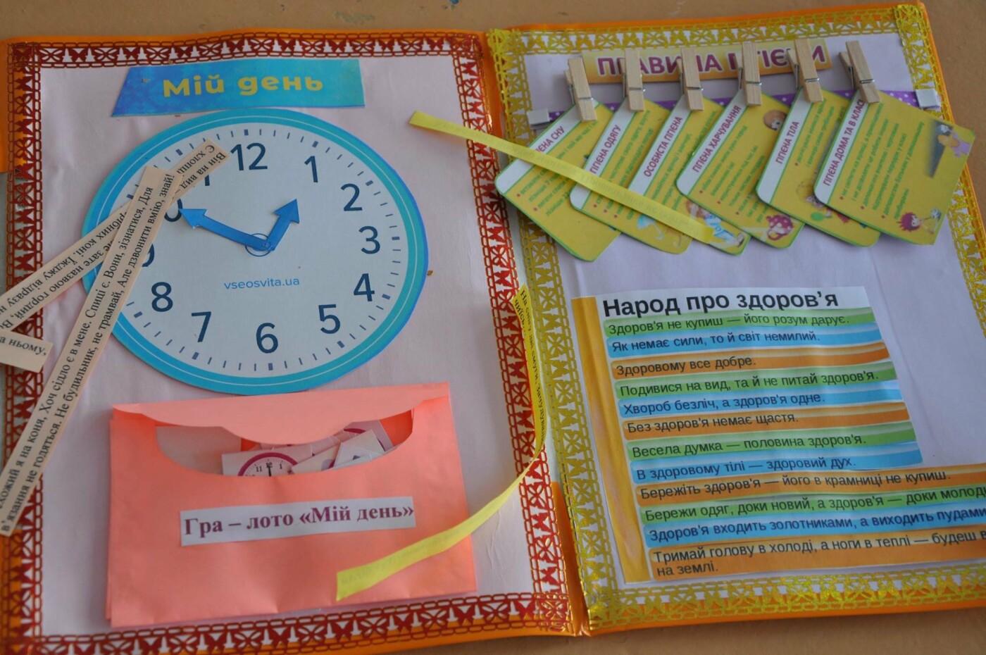 Дружковка: Первый урок нового семестра в УВК №4 посвятили здоровью (ФОТО), фото-1