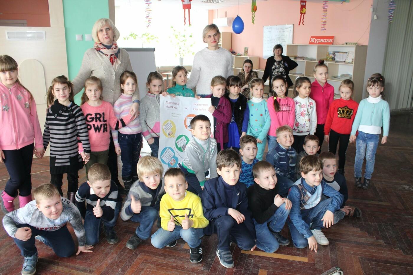 В Дружковке присоединились к проведению Всеукраинской недели детской книги (ФОТО), фото-3