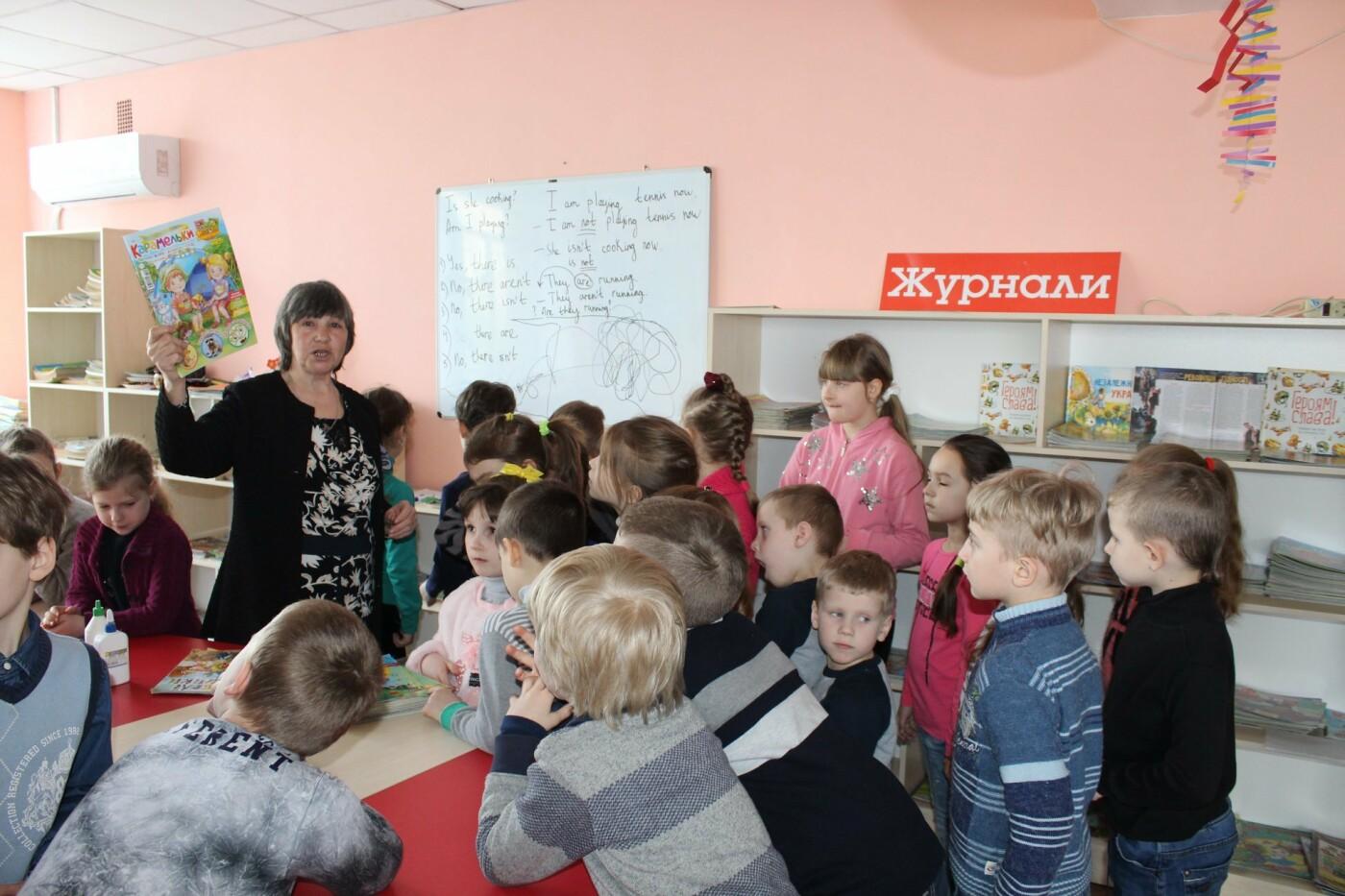 В Дружковке присоединились к проведению Всеукраинской недели детской книги (ФОТО), фото-4