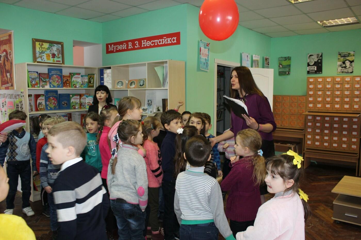 В Дружковке присоединились к проведению Всеукраинской недели детской книги (ФОТО), фото-2