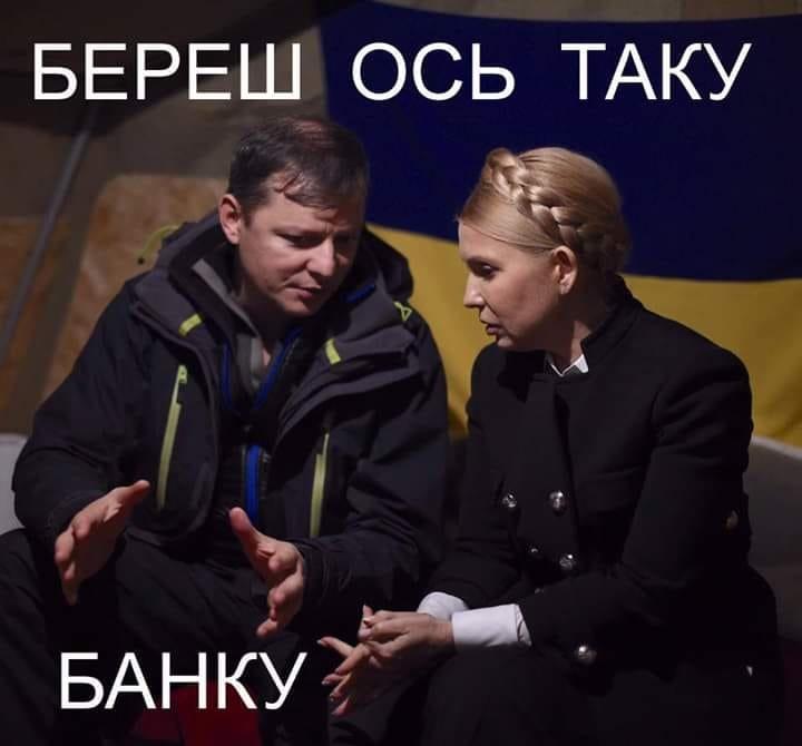 Реакція соцмереж на спілкування кандидатів в Президенти, фото-5