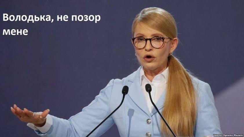 Реакція соцмереж на спілкування кандидатів в Президенти, фото-10