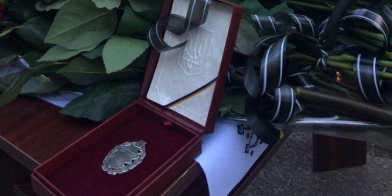 Сегодня в Дружковке похоронили журналиста Тараса Москалюка, фото-2