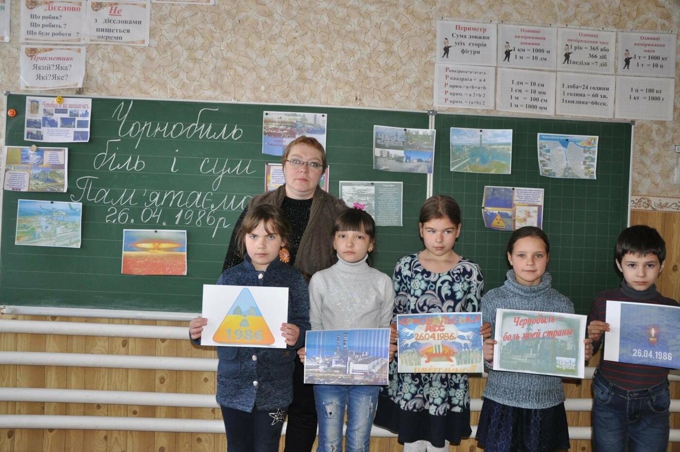 Дружковка: В УВК №4 вспоминали о Чернобыльской трагедии, фото-1
