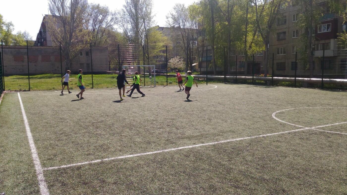 Определились участники финальной стадии чемпионата Дружковки по футболу среди старшеклассников, фото-1
