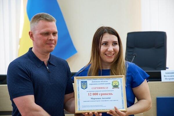За успешные выступления на мировой арене спортсмены из Дружковки получили солидные премии, фото-1