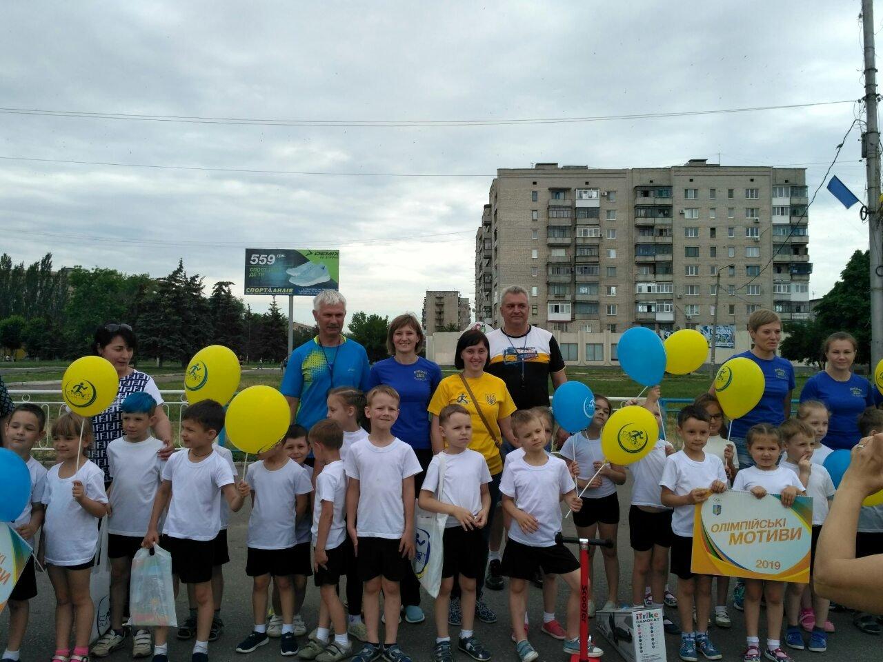 Дружковка: На площади Молодежной прошли «Веселые старты» для дошкольников (ФОТО), фото-3