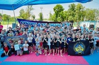 Команда из Дружковки стала бронзовым призером областного турнира по смешанным единоборствам (ММА), фото-3