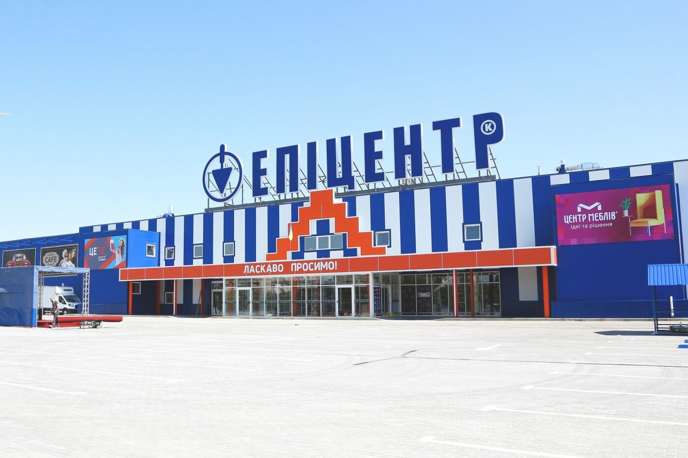 В Краматорске открылся ТЦ «Эпицентр», фото-1