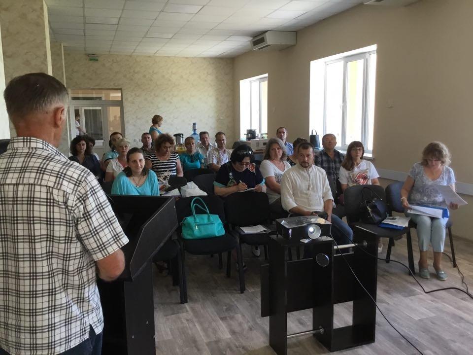 Есть ли в Донецкой области туристический потенциал , фото-1