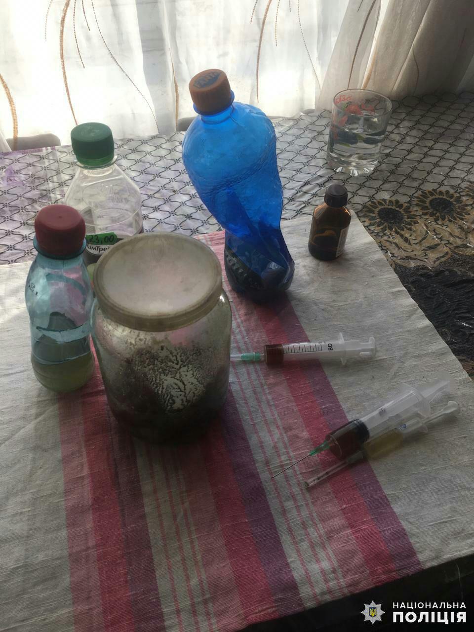 В Дружковке полиция «накрыла» еще один наркопритон (ФОТО), фото-1