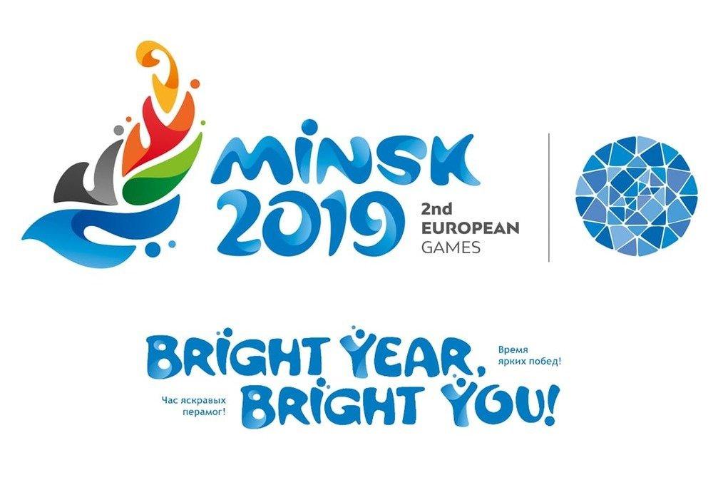 Болеем за наших: Два спортсмена из Дружковки выступят на Вторых Европейских играх в Минске , фото-1