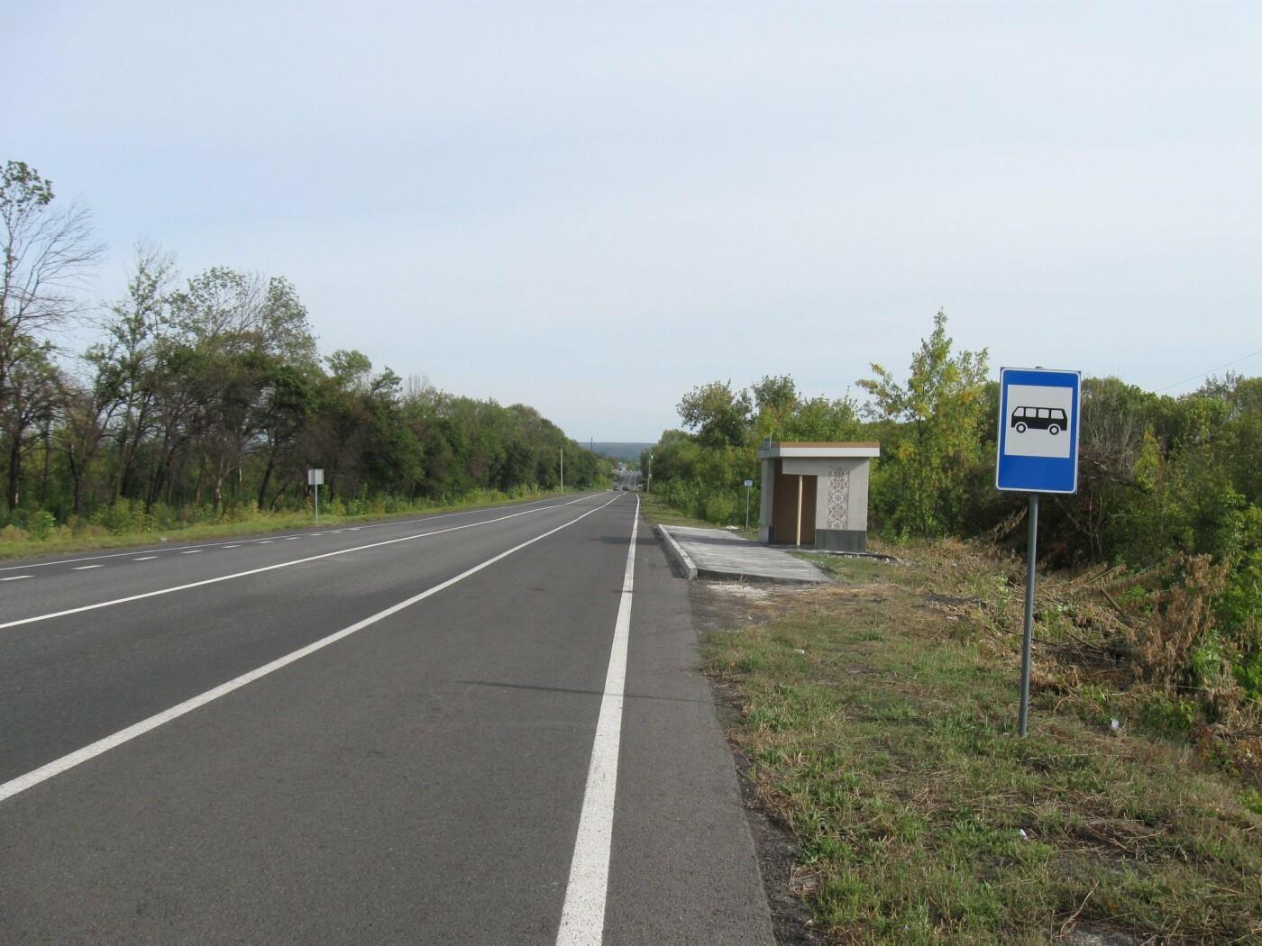 У Донецькій області реконструюють зупинки вздовж доріг державного значення, фото-3
