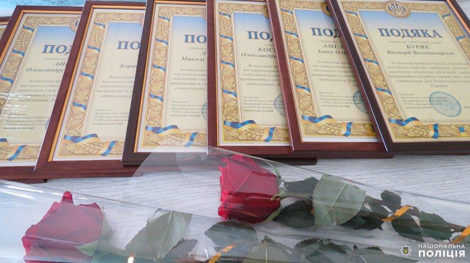 Дружковка: По случаю Дня полиции Украины лучшие стражи порядка получили Благодарности, фото-2