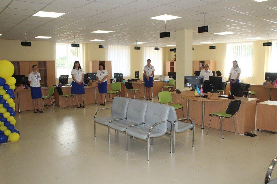 В Дружковке заработал социальный офис , фото-1