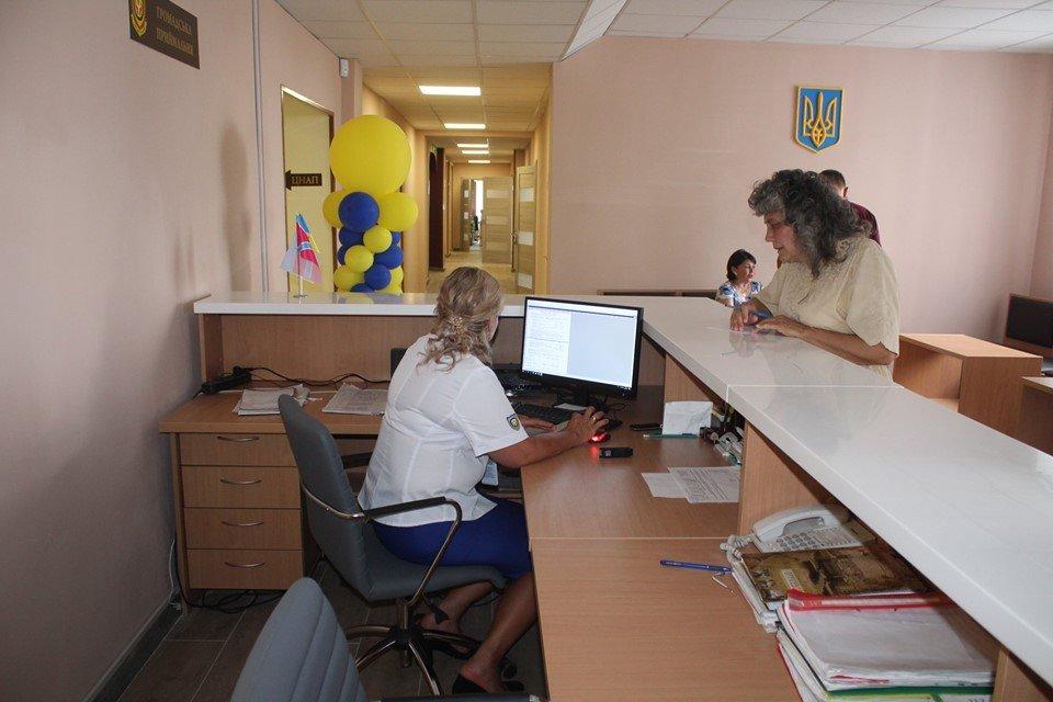 В Дружковке заработал социальный офис , фото-2