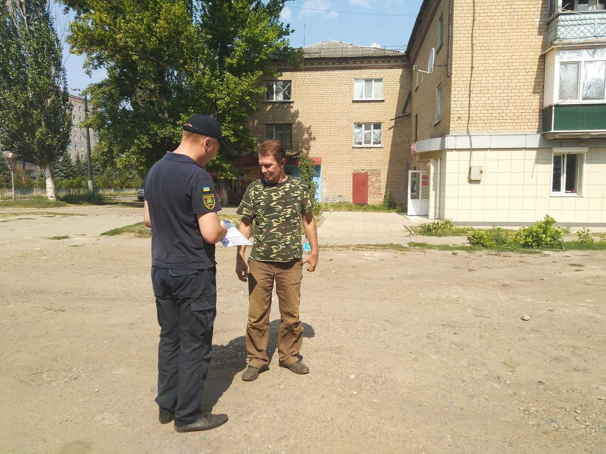У Дружківці рятувальники нагадали мешканцям правила пожежної безпеки, фото-1