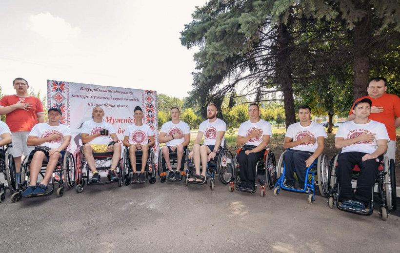 """Мешканець Дружківки бере участь у конкурсі для чоловіків з інвалідністю """"Мужність без обмежень"""" (ФОТО), фото-2"""