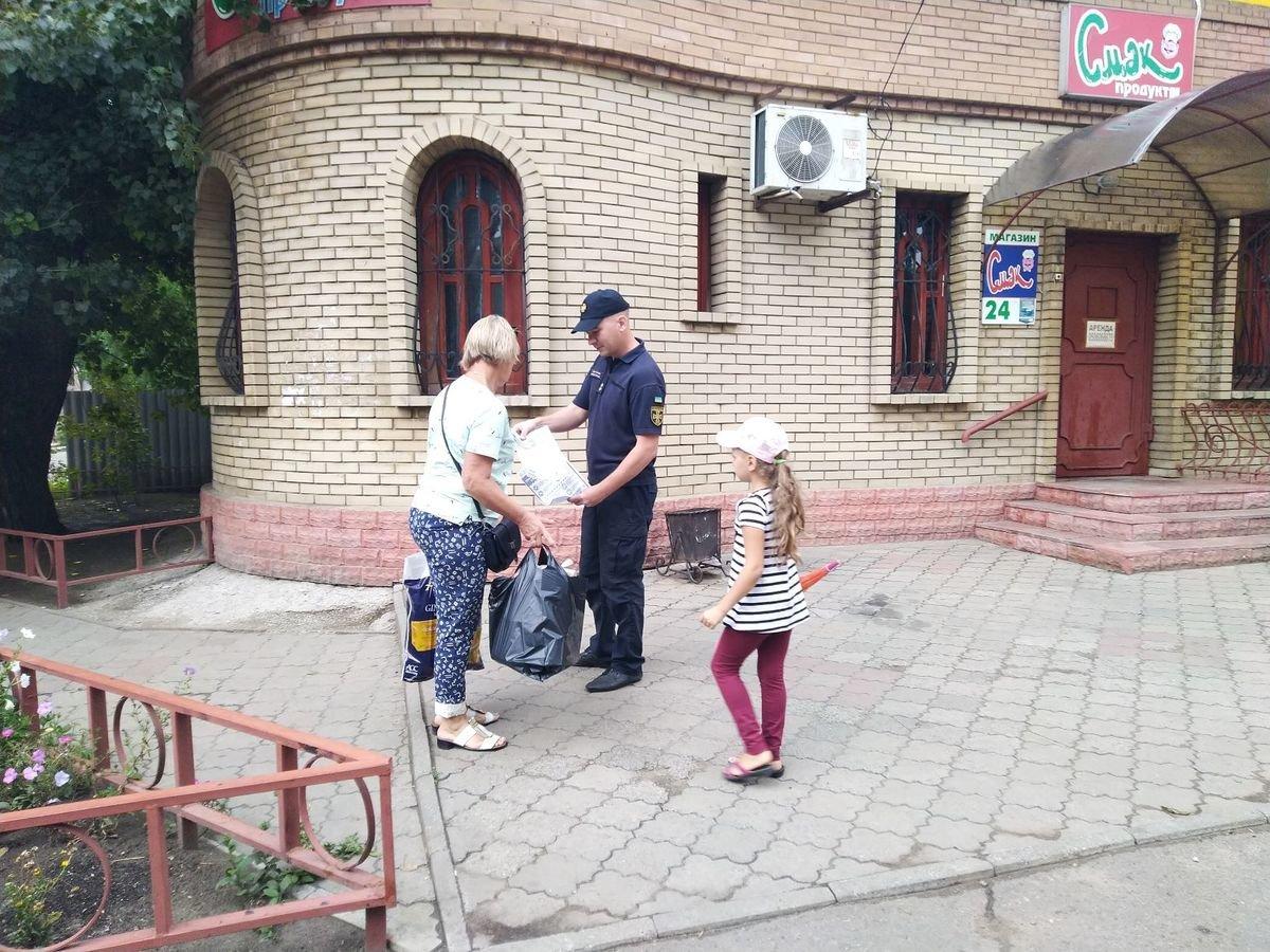Рятувальники нагадали мешканцям Дружківки про правила мінної безпеки, фото-1