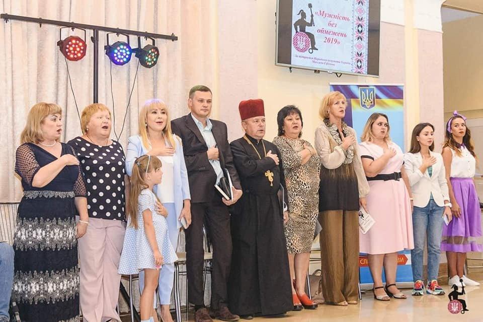 Мешканець Дружківки посів третє місто у Всеукраїнському конкурсі «Мужність без обмежень» (ФОТО), фото-2
