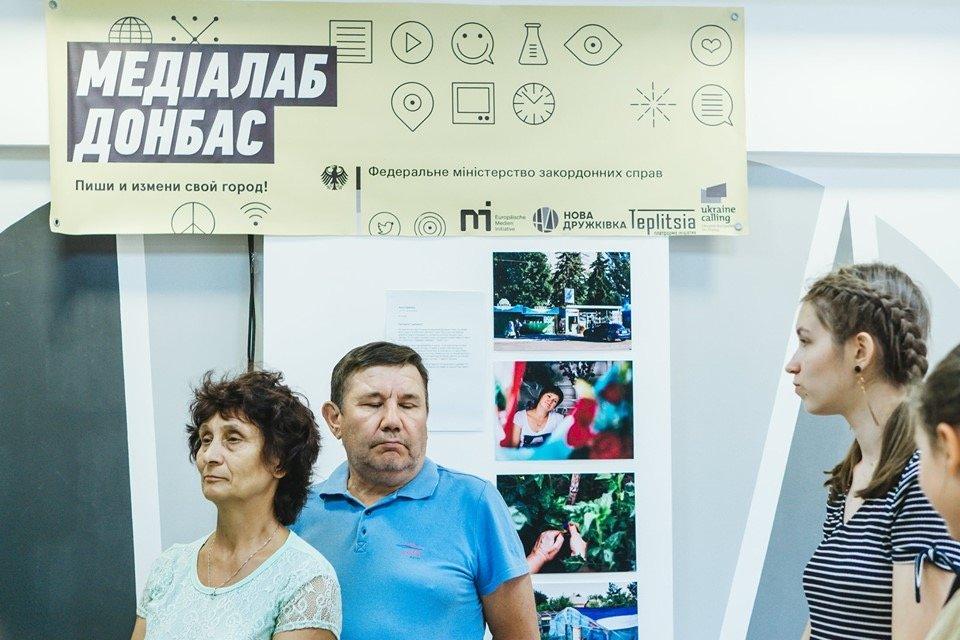 В Дружковке проходит выставка фотоэссе выпускников Фотомастерской «МедіаЛаб-Донбас» (ФОТО), фото-6