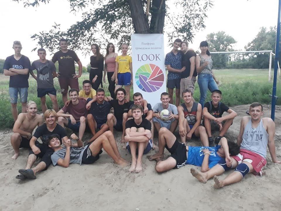 Для молоді Олексієво-Дружківки серпень видається по-справжньому запеклим (ФОТО), фото-1