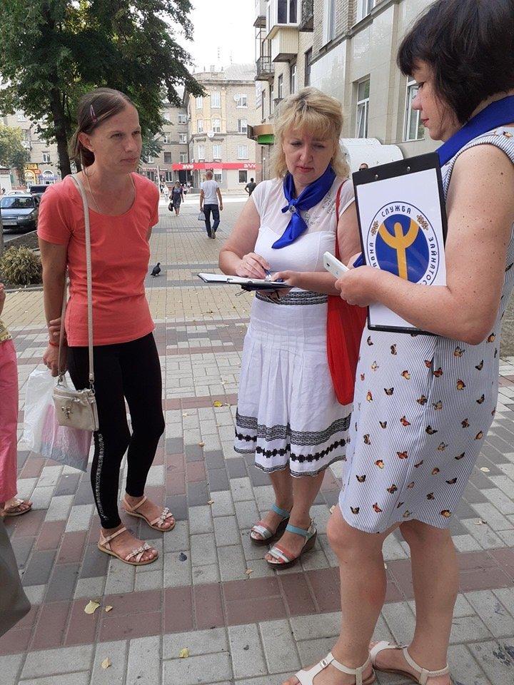 У Дружківці роботу пропонують навіть на вулиці, фото-1