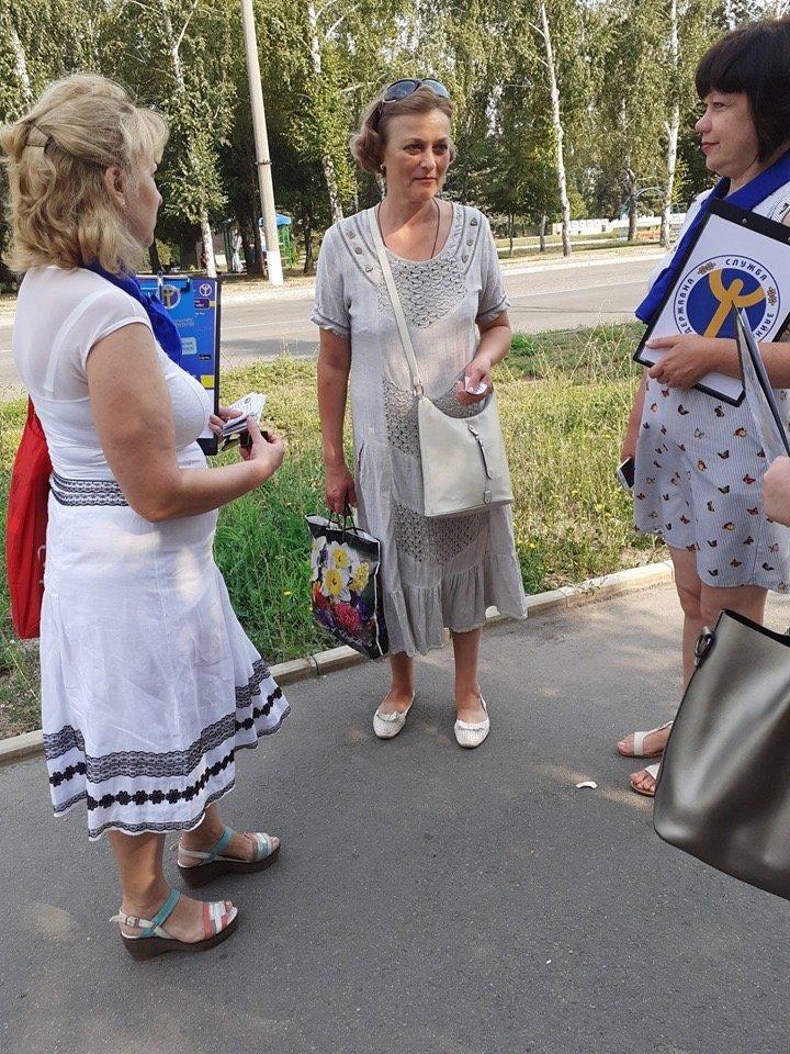 У Дружківці роботу пропонують навіть на вулиці, фото-2