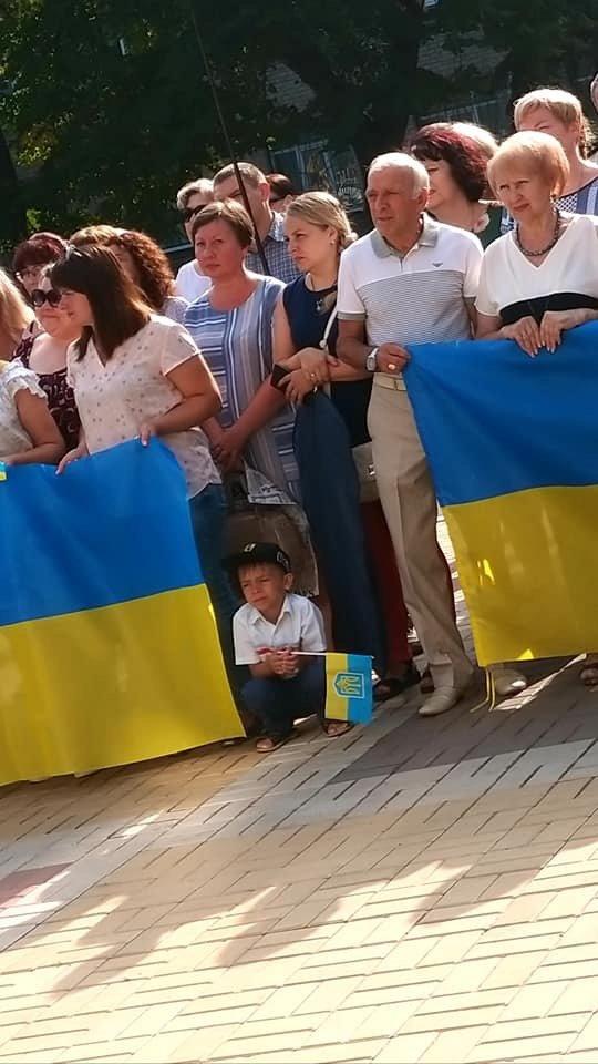 У Дружківці відсвяткували День Державного прапора України, фото-1