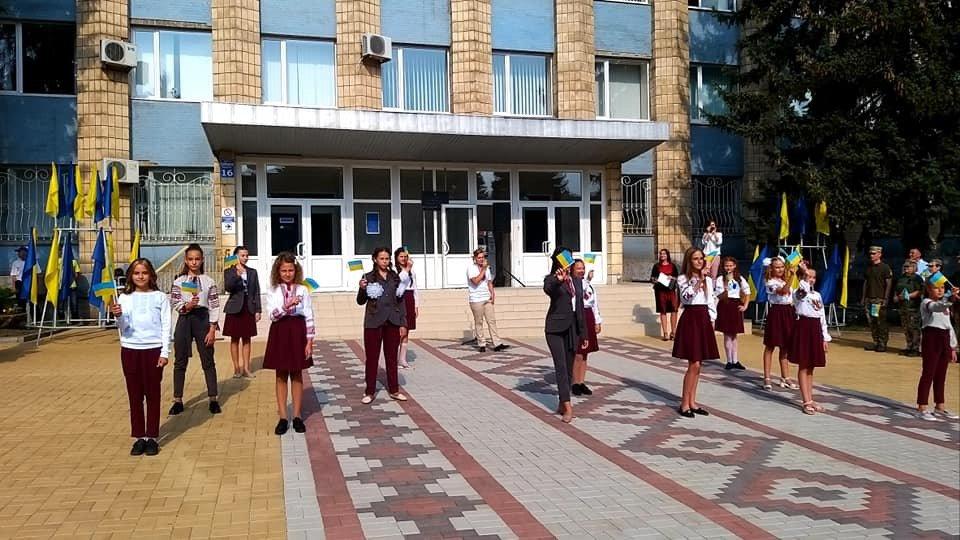У Дружківці відсвяткували День Державного прапора України, фото-2