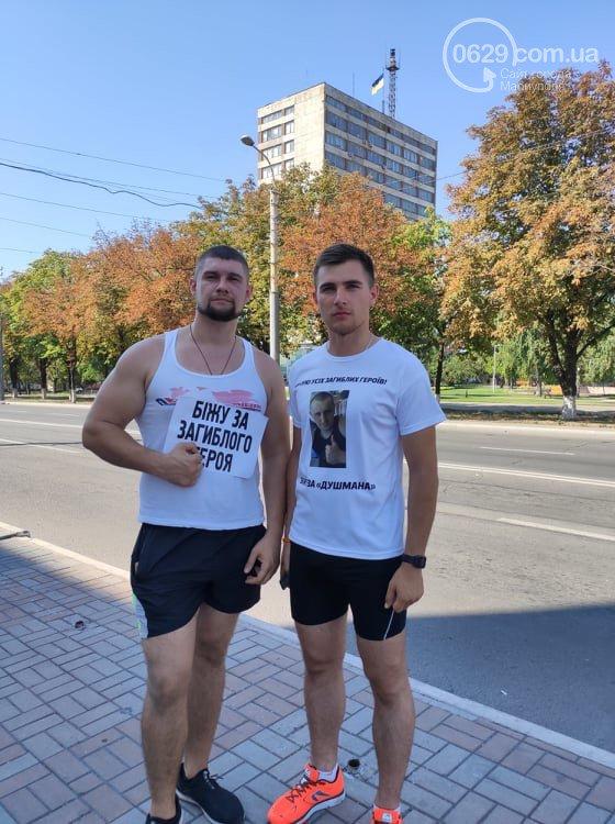 Забег без победителей. В Мариуполе почтили память героев, погибших за Украину, - ФОТО, ВИДЕО, фото-3