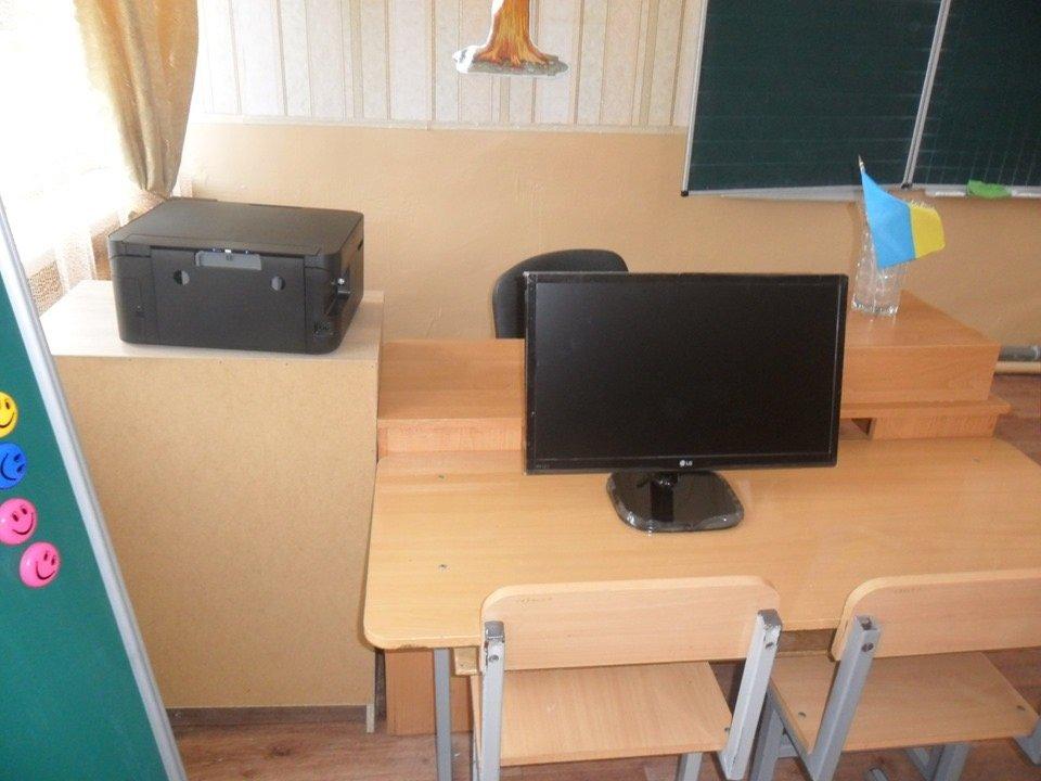 Дружківка: Міськвідділ освіти показав облаштування інклюзивного класу (ФОТО), фото-2