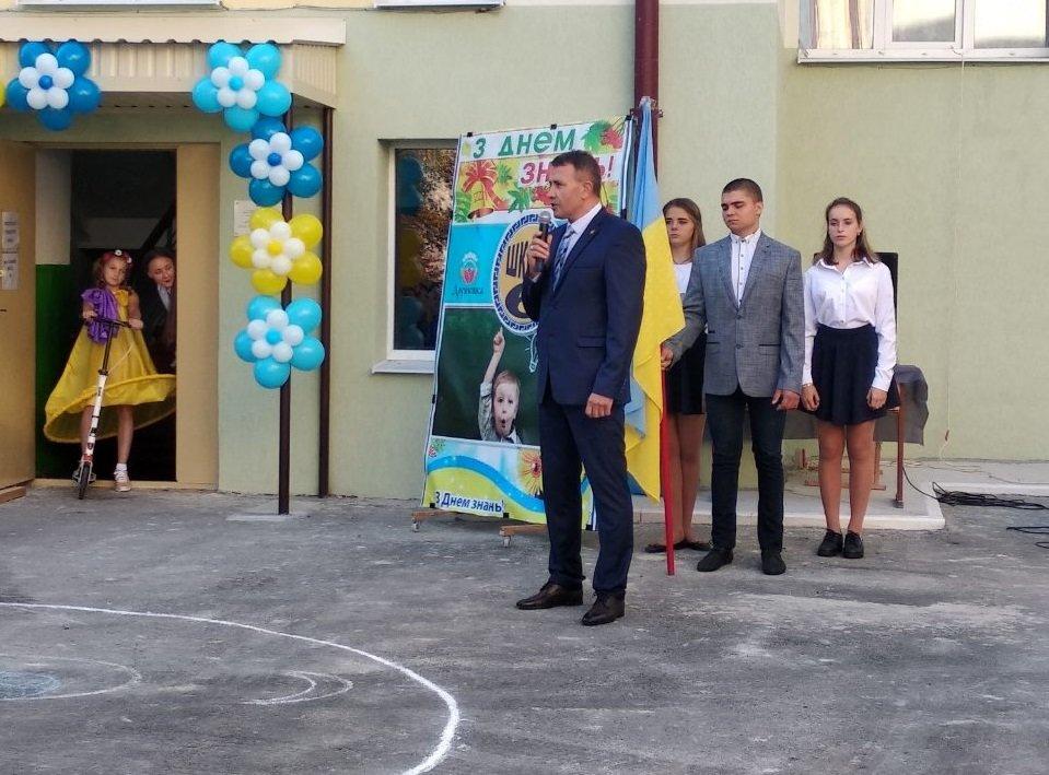 Экс-мэр Дружковки уже в статусе народного депутата Украины поздравил сегодня школьников с Днём знаний, фото-1