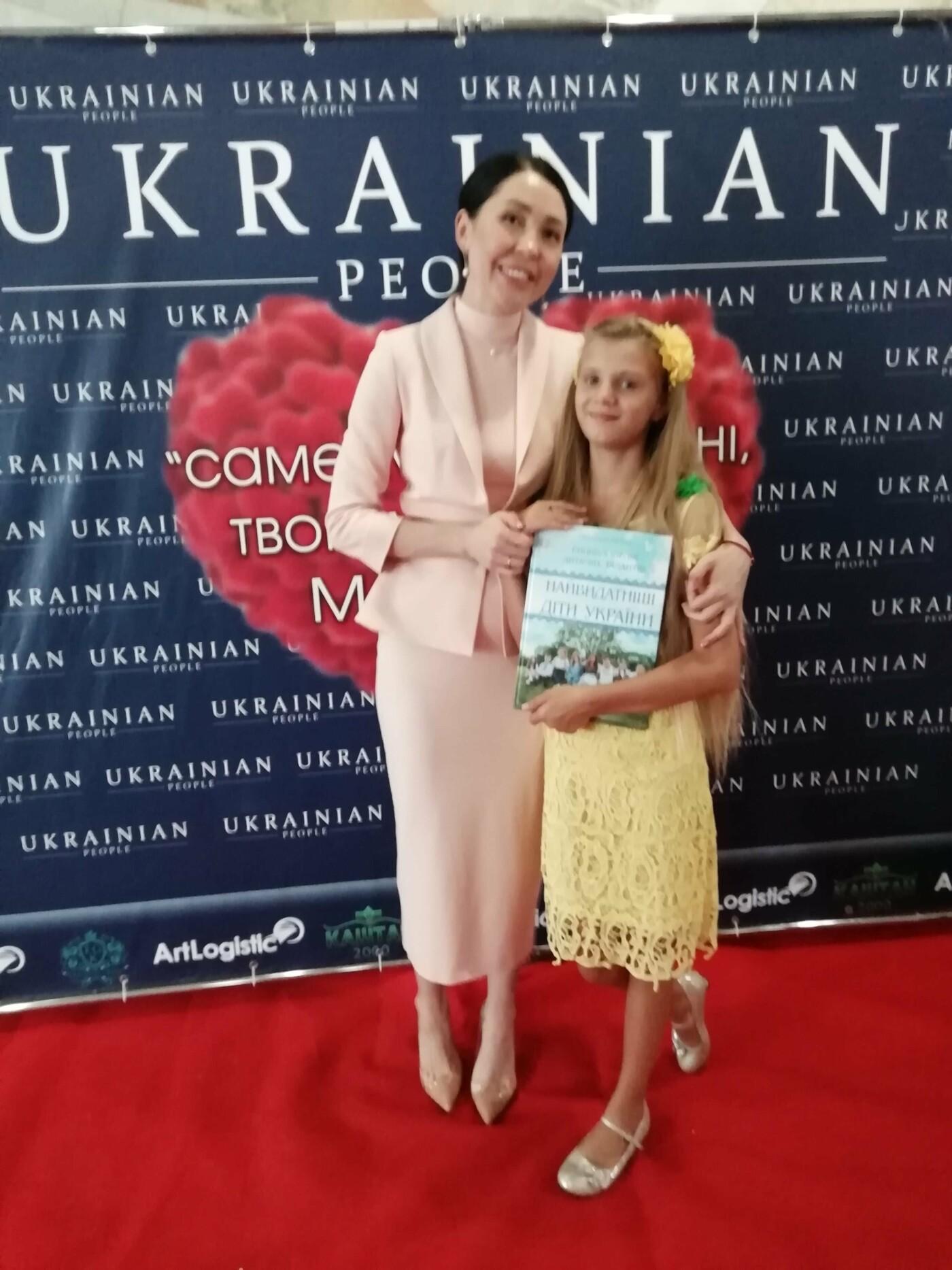Дружковчанка Дана Третяк вошла в ТОП-25 самых выдающихся детей Украины (ФОТО), фото-1