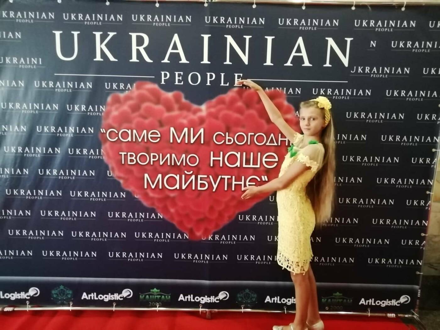Дружковчанка Дана Третяк вошла в ТОП-25 самых выдающихся детей Украины (ФОТО), фото-2