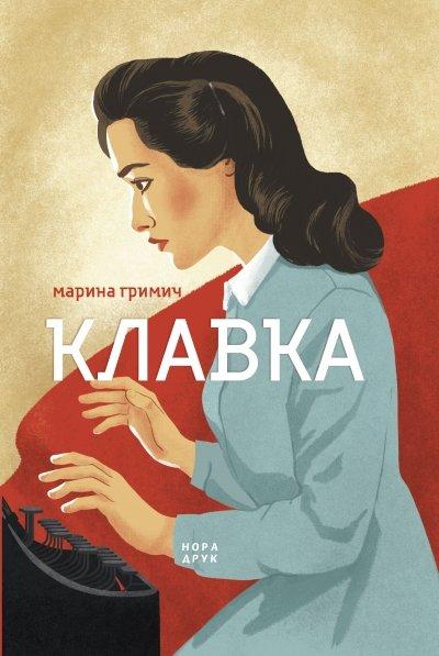 Дружківчан запрошують на зустріч з українською письменницею - автором вісімнадцяти романів, фото-2