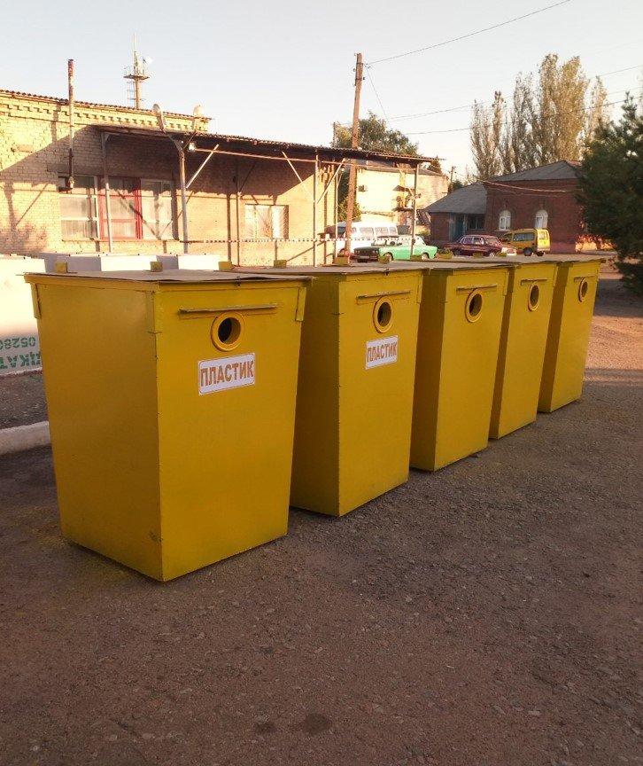Как в Дружковке продвигается работа по раздельному сбору мусора, фото-1